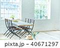 インテリア ダイニング 椅子の写真 40671297