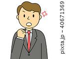 男性 ビジネスマン 会社員のイラスト 40671369