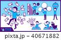 セット バリエーション 男性のイラスト 40671882