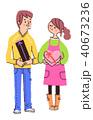 カップル プレゼント ギフトのイラスト 40673236