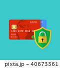 セキュア カード 葉書のイラスト 40673361