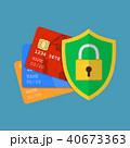 セキュア カード 葉書のイラスト 40673363