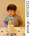 男の子 ケーキ 誕生日の写真 40674252