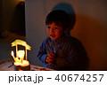 男の子 ケーキ 誕生日の写真 40674257