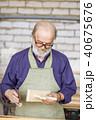 クラフト 工芸 木工の写真 40675676