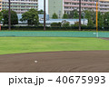 球場 スタジアム 練習の写真 40675993