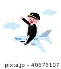 こども パイロット 将来の夢 イラスト 40676107