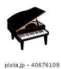 ピアノ イラスト 40676109