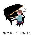 こども ピアノ 困る イラスト 40676112