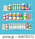 薬 薬屋 ベクタのイラスト 40676372