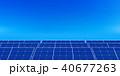 ソーラー ソーラーパネル 太陽光発電のイラスト 40677263
