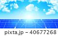 ソーラー ソーラーパネル 太陽のイラスト 40677268