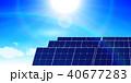 ソーラー ソーラーパネル 太陽のイラスト 40677283