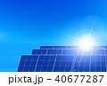 ソーラー ソーラーパネル 太陽のイラスト 40677287