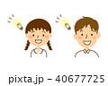 笑顔 ひらめく 中学生のイラスト 40677725