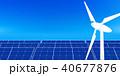 ソーラー ソーラーパネル 太陽光発電のイラスト 40677876