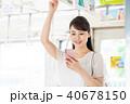 ビジネスウーマン(電車・スマホ) 40678150