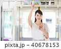 ビジネスウーマン(電車・スマホ) 40678153
