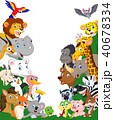 動物 野生 野生動物のイラスト 40678334