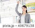 ビジネスウーマン(電車) 40679138
