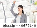 ビジネスウーマン(電車) 40679140