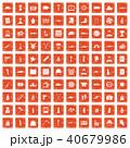 100 100 戦争のイラスト 40679986