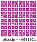 40681921