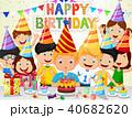 お誕生日 バースデー 誕生日のイラスト 40682620