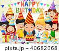 お誕生日 バースデー 誕生日のイラスト 40682668