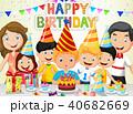 お誕生日 バースデー 誕生日のイラスト 40682669