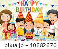お誕生日 バースデー 誕生日のイラスト 40682670