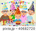 記念日 お誕生日 バースデーのイラスト 40682720