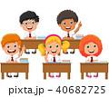 子供 児童 子どものイラスト 40682725