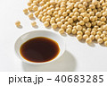醤油 大豆 調味料の写真 40683285