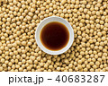 醤油 大豆 調味料の写真 40683287