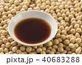 醤油 大豆 調味料の写真 40683288