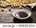 醤油 調味料 発酵食品の写真 40683301