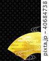 背景 和 和風のイラスト 40684738