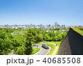 ビル群 新緑 春の写真 40685508