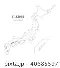 日本地図 地図 日本のイラスト 40685597