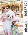 遊園地 着ぐるみ 子供 バルーンアート 40687194