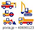 工事車両 バリエーション 複数のイラスト 40690123