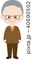 人物 ファミリー(おじいさん) 40690502
