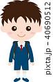 人物 ファミリー(男の子・小学生)制服 40690512
