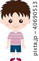 人物 ファミリー(男の子・小学生)私服 40690513