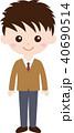 人物 ファミリー(男の子・中高生)制服 40690514