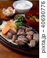 肉料理 サイコロステーキ 食べ物の写真 40690776