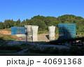 2018/5/末の新名神高速道路の建設状況 (宇治田原町上高岡付近) 40691368