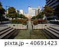 新宿公園 公園 新宿公園プロムナードの写真 40691423