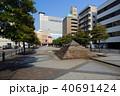 新宿公園 公園 新宿公園プロムナードの写真 40691424